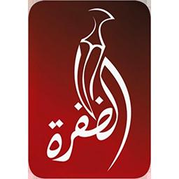 AlDafrahTV.ae