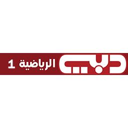 DubaiSports1.ae