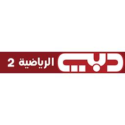 DubaiSports2.ae