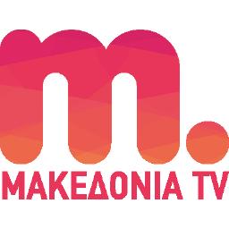 MakedoniaTV.gr