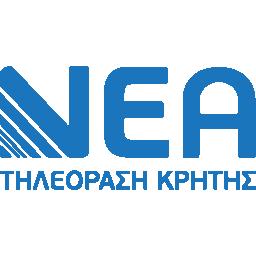 NeaTVCrete.gr
