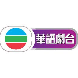 TVBChineseDrama.hk