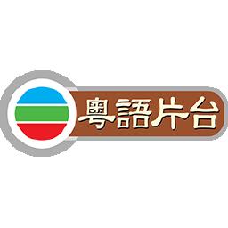 TVBClassicMovies.hk