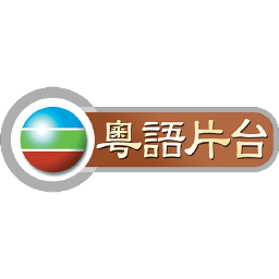 TVBJapaneseDrama.hk