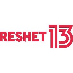 13Reshet.il