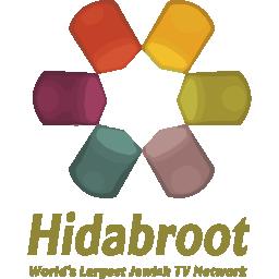 Hidabroot.il