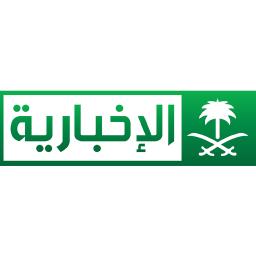 SaudiArabia.il