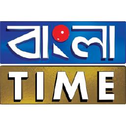 BanglaTime.in