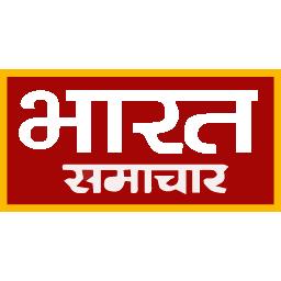 BharatSamachar.in