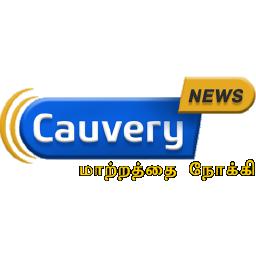 CauveryNews.in