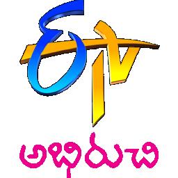 ETVAbhiruchi.in