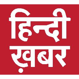 HindiKhabar.in