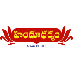 HinduDharmam.in