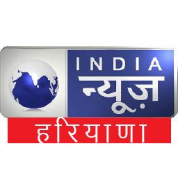 IndiaNewsHaryana.in