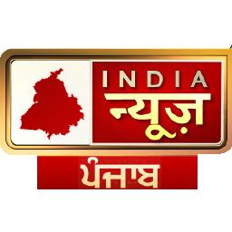 IndiaNewsPunjab.in
