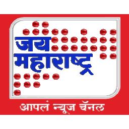 JaiMaharashtra.in
