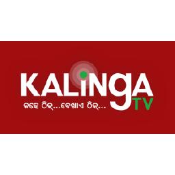 KalingaTV.in