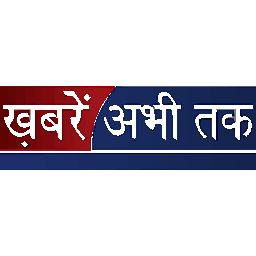 KhabarainAbhiTak.in