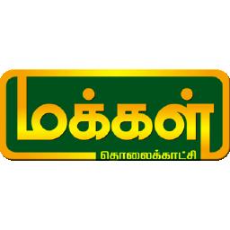 MakkalTV.in