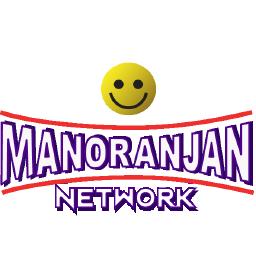 ManoranjanMovies.in