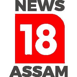 News18AssamNE.in