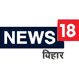 News18BiharJharkhand.in
