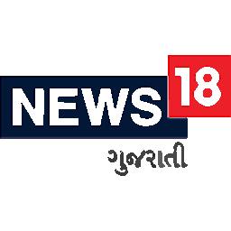 News18Gujarati.in