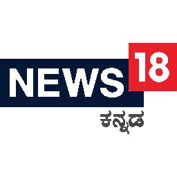 News18Kannada.in