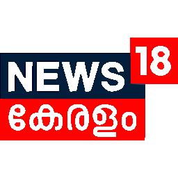 News18Kerala.in