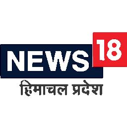 News18PunjabHaryanaHimachal.in