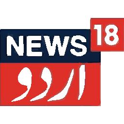 News18Urdu.in