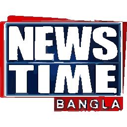 NewsTimeBangla.in