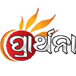 PrarthanaTV.in