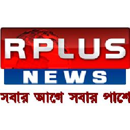RPlusNews.in