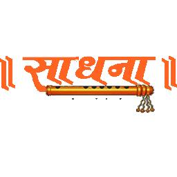 SadhanaTV.in