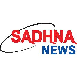 SadhnaNews.in
