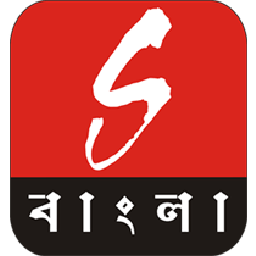 SangeetBangla.in