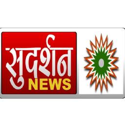 SudarshanNews.in