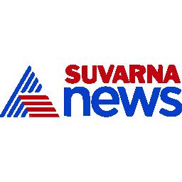 SuvarnaNews24x7.in