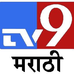 TV9Marathi.in