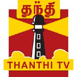 ThanthiTV.in