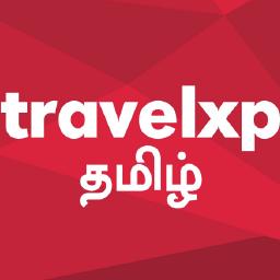 TravelxpTamil.in