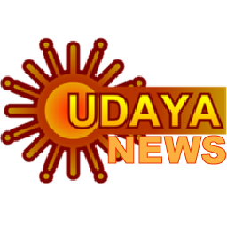 UdayaNews.in