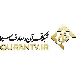 QuranFarsi.ir