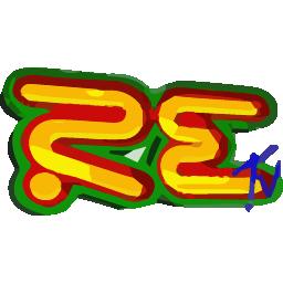 ReggaeEntertainment.jm