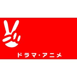 FujiTwo.jp