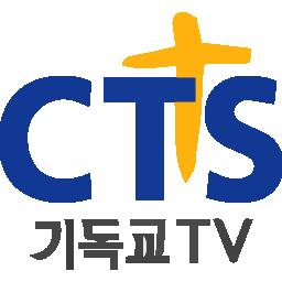 CTSChristianTV.kr