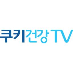 CookieHealthTV.kr