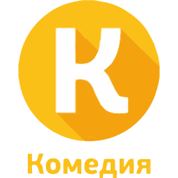 KomediaTV.ru