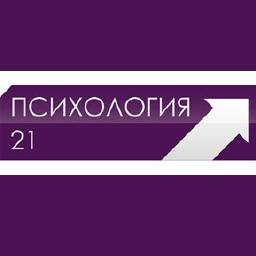 Psychologiya21.ru